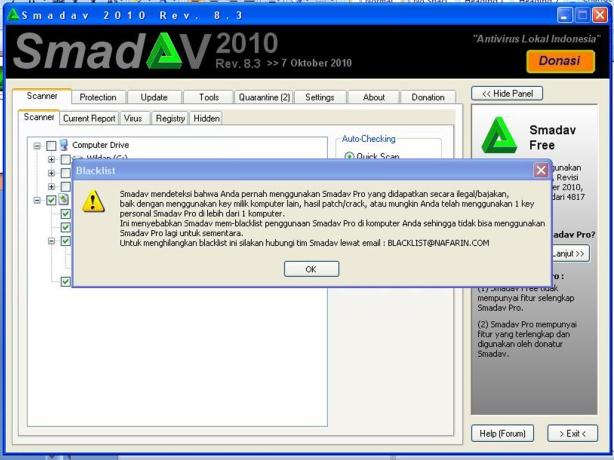 smadav-blacklist